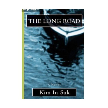 The Long Road Book Cover