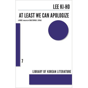 "Cover of Lee Ki-ho's ""At Least We Can Apologize"""