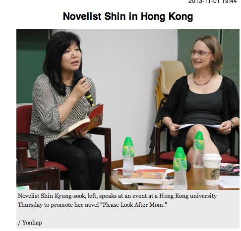 Shin interviewed in Hong Kong