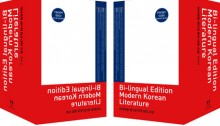 Bilingual Asia Publishers Korea Collection 4