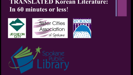 Korean Literature in Translation